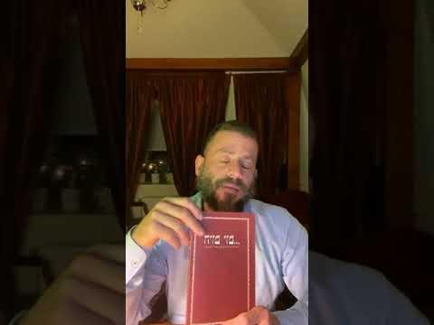 Megyeri Jonatán: A zsidó filozófia alapjai 2021.01.07.