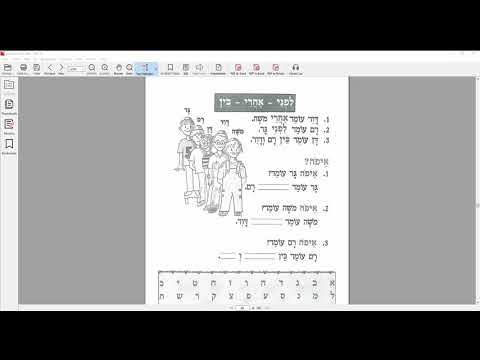 Héber óra 14